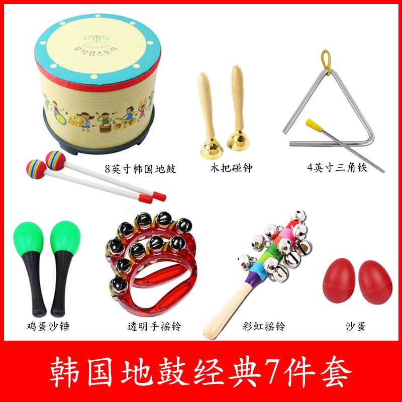Наборы музыкальных инструментов для детей Артикул 606551778806