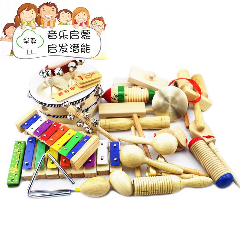 新品益智玩具奥尔夫打击乐器套装幼儿园教具宝宝启蒙礼物环保无毒