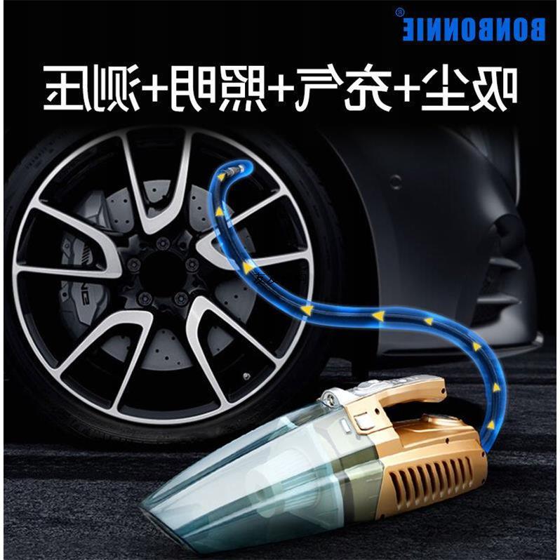 四合一120W无线车载吸尘器手持汽车家用吸尘器12V便携式干湿两用