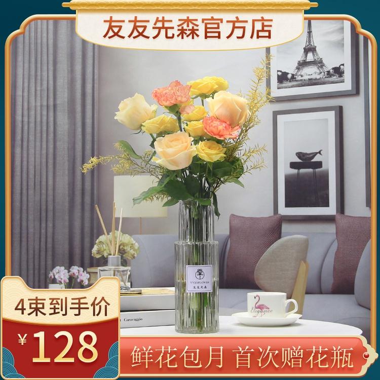 庭のシンプルな花をミックスした花が月に一週間の花家族のオフィスに花をプレゼントします。