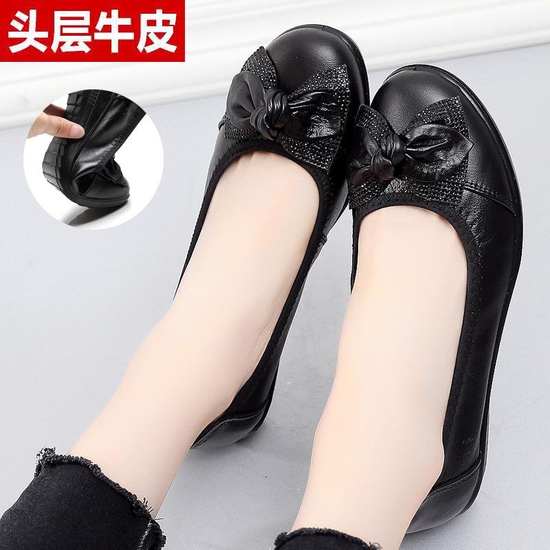 春秋妈妈鞋单鞋真皮软底平底舒适透气工作鞋孕妇中老年皮鞋女鞋子