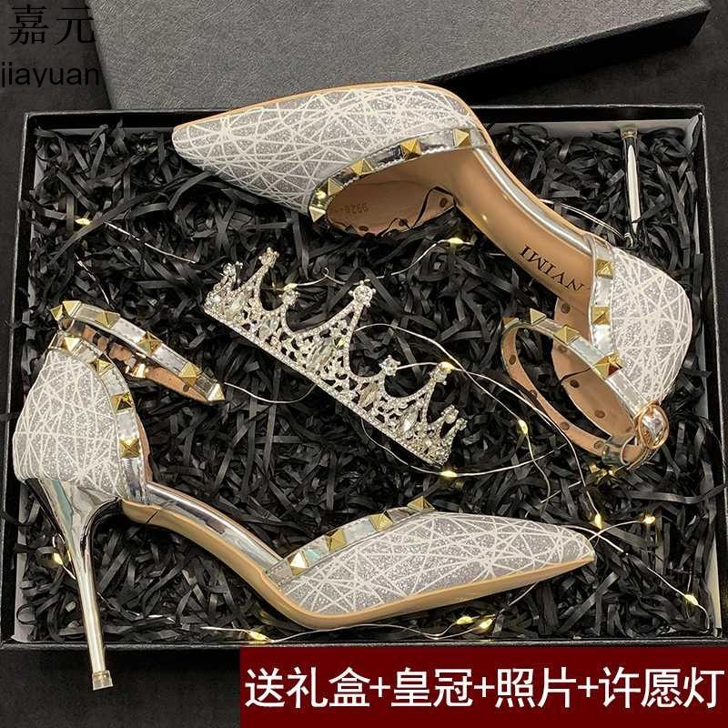 Birthday gift creative net red blessing birthday gift gift box high-heeled shoes for girlfriends and girlfriends princess shoes
