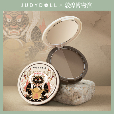 [New product] Judydoll Dunhuang two-color repairing powder, shadow, nose, highlighting and repairing all-in-one plate