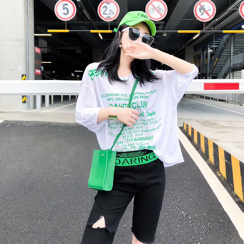 满86.25元可用17.25元优惠券2019新款韩版宽松冰丝字母罩衫t恤