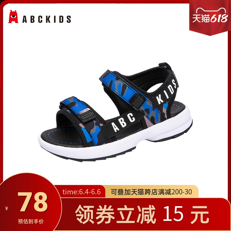 abckids童鞋男童凉鞋新款夏季中小童迷彩沙滩鞋儿童软底洋气鞋子