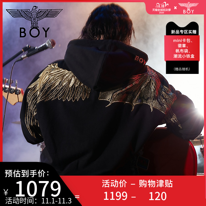 Boylondon flagship website autumn gold thread embroidered wings lovers casual loose hooded sweater 607202