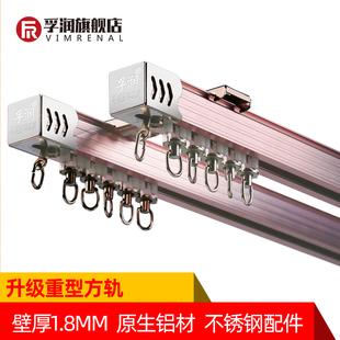 铝合金窗帘直轨道静音滑轮滑道顶侧装滑轨单双导轨窗帘杆支架配件