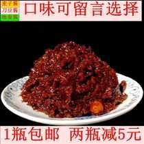 湖南双峰特产永丰辣酱农家手工调料酱麦子酱刀豆酱地蚕酱500g包邮