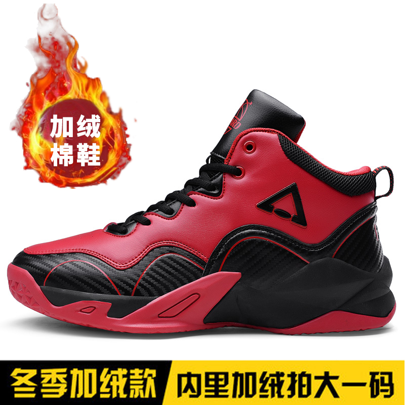 Manha jordan 8 boys basketball shoes Boys 10 Plush 12 warm 13 cotton shoes students 15 years old 9