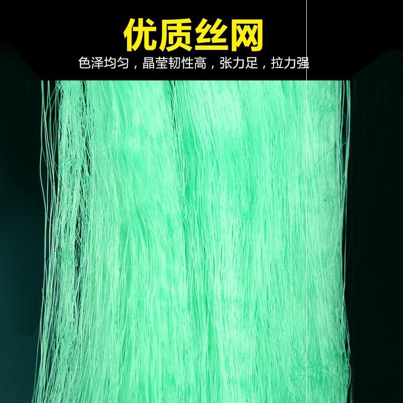 三层尼龙北京丝渔网沉网粘网丝网进口丝网捕鱼设备加粗铅坠1.5米