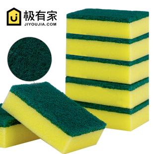 【天天特价】20块装纳米吸水不掉碎屑百洁布洗碗强力去污清洁海绵