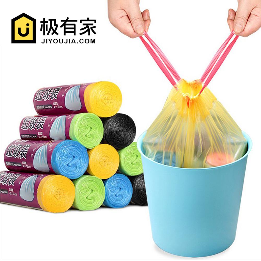5卷垃圾袋包邮 家用办公加厚塑料袋 中号特厚手提式垃圾袋
