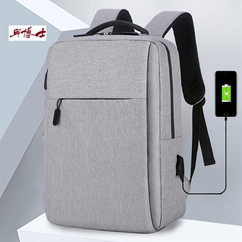 邱博士电脑包男女通用双肩包团体定制logo印刷广告字USB商务背包