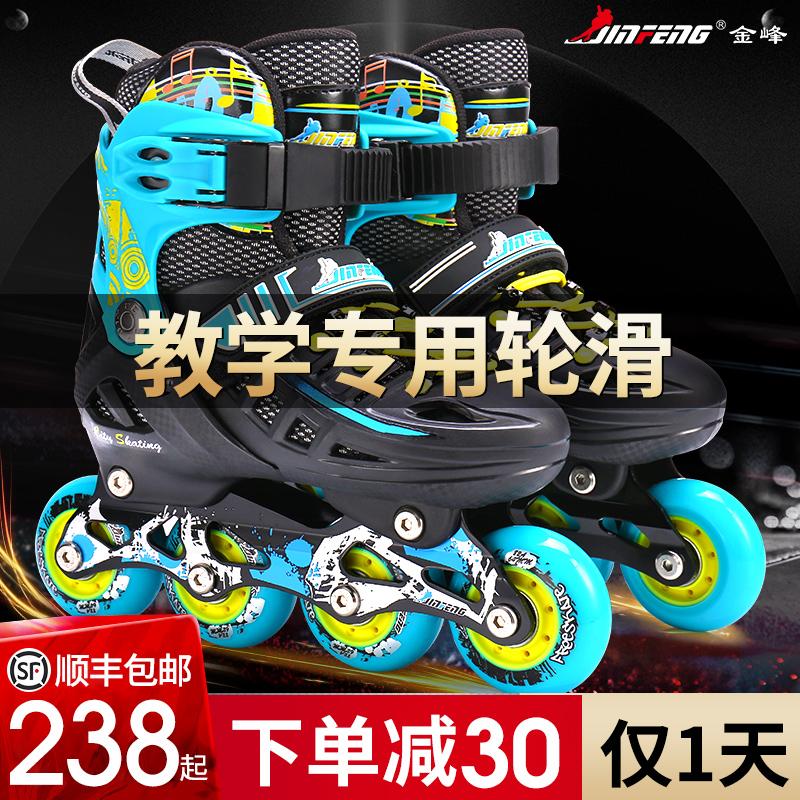 金峰溜冰鞋儿童男女初学者中大童可调专业滑冰鞋护具全套装轮滑鞋