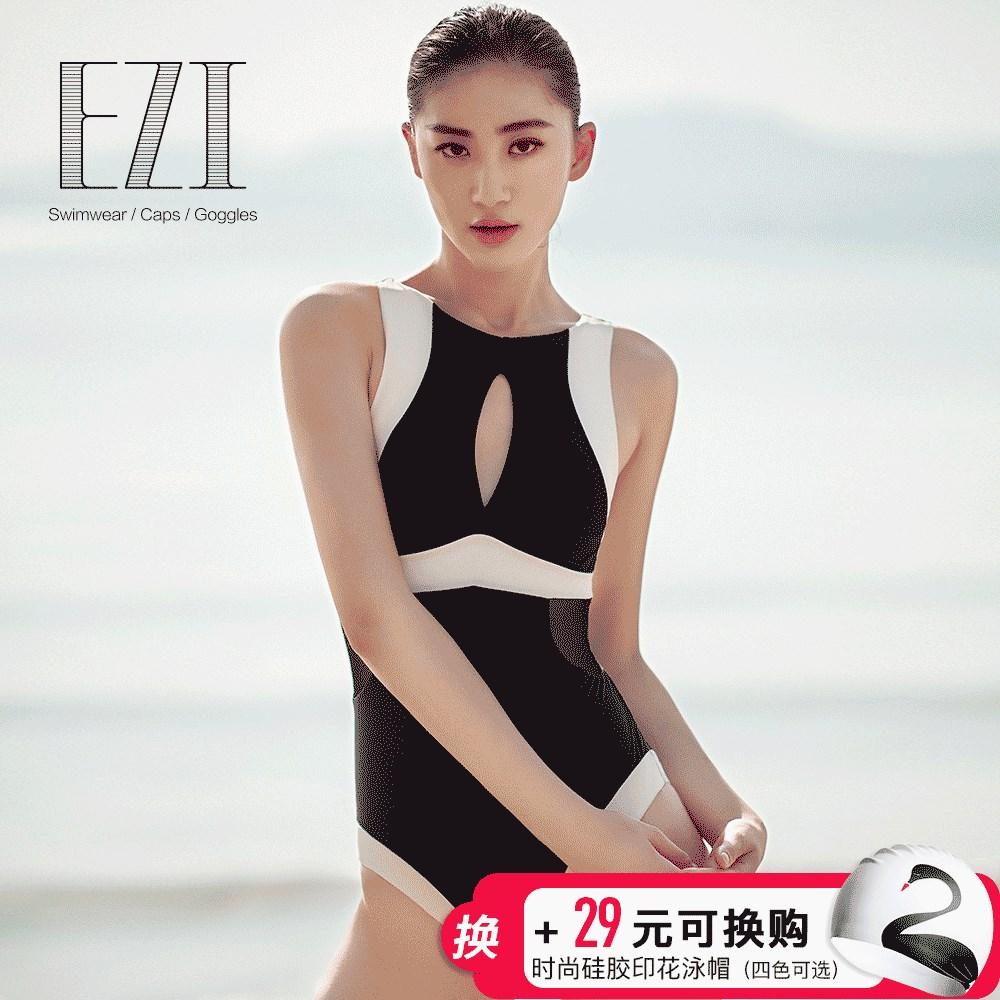 弈姿EZI泳衣女新款遮肚显瘦三角连体泳衣保守温泉小胸聚拢游泳衣