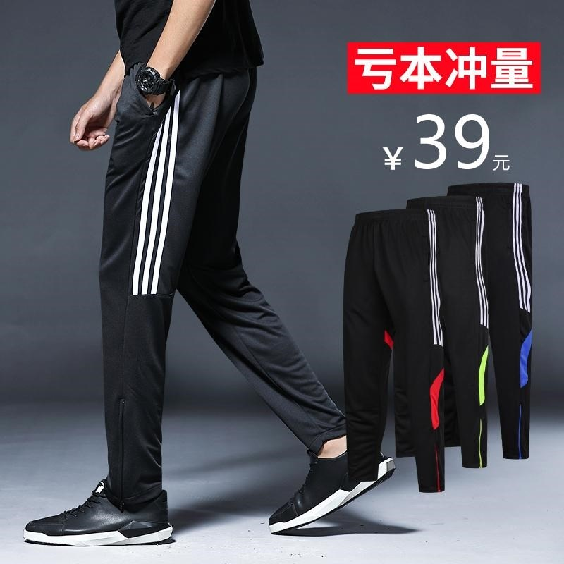 Youth jogging pants mens football training pants hygroscopic cool running Leggings summer gym wide