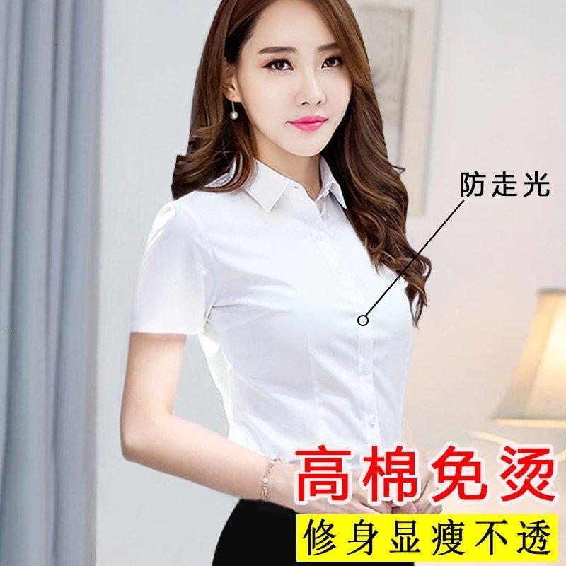 职业装白衬衫女短袖夏季半袖办公室职员工作衣服装修身显瘦蓝