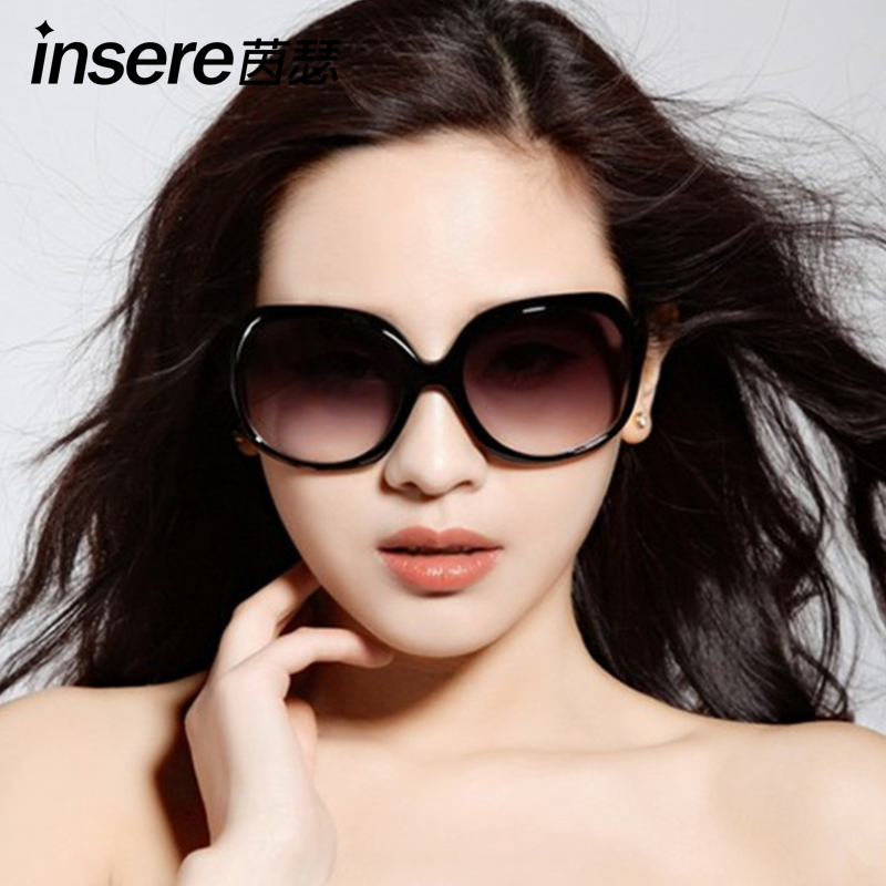 2021 new large frame retro Polarized Sunglasses elegant simple oval modern Sunglasses Womens classic