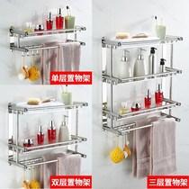 挂墙式杂物架收纳架三层墙用具挂架空间不锈钢双层洗手间毛巾架