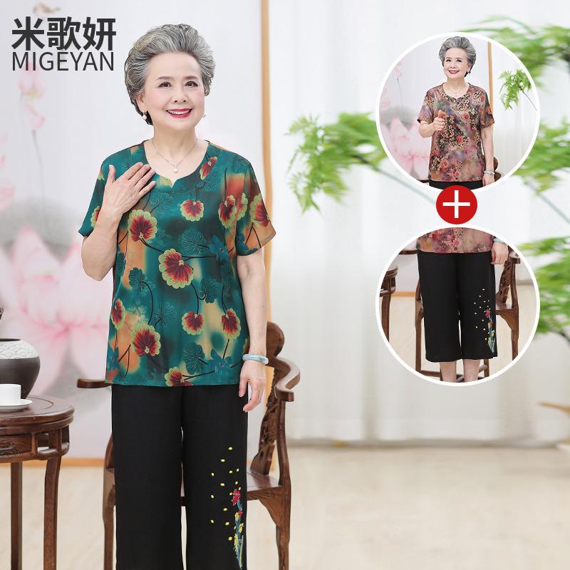热销0件限时2件3折老年人女装夏装短袖套装妈妈装60-70岁80奶奶装老人衣服太太套装
