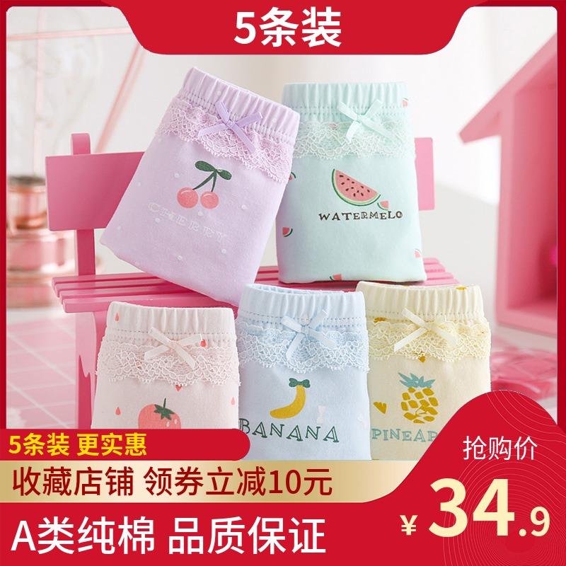 女纯棉平角中大童三角裤女童5短裤12月01日最新优惠