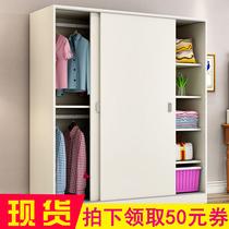 简约现代衣柜经济型组装大人简易实木板式推拉门卧室衣橱空间