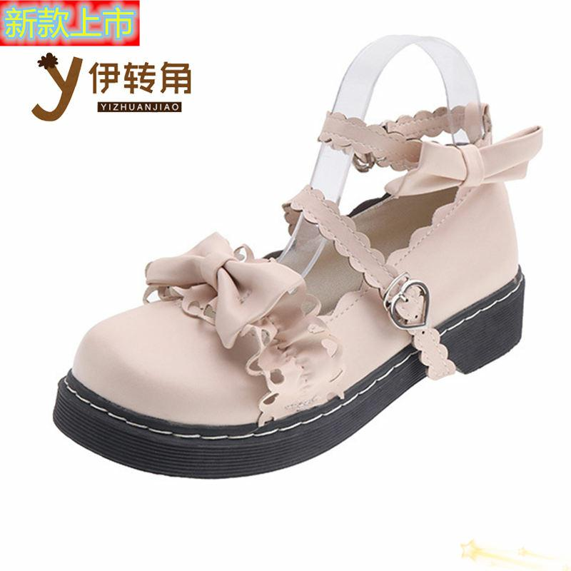 Meilulu Lolita shoes Japanese original fruit bubble sweetheart Lolita soft girl JK small leather shoes