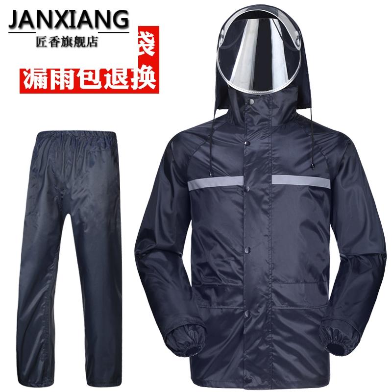 分体防水男女成人电动摩托车雨衣限时2件3折