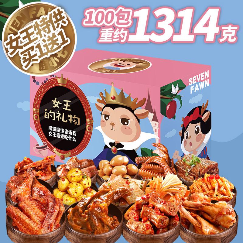 (过期)鹿小七旗舰店 零食香辣休闲食品网红爆款大礼包 券后18.9元包邮