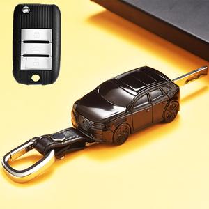 适用荣威汽车钥匙保护套rx5名爵6包360plus扣ei6壳550ei538zs模型