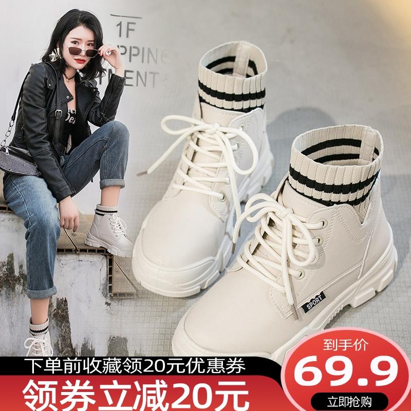 马丁靴女2019新款短靴网红棉鞋冬季百搭潮秋冬加绒加厚女鞋英伦风