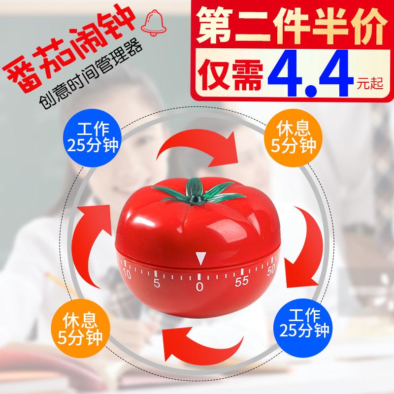 番茄闹钟计时器学生做题提醒器儿童时间管理家用厨房用可爱草莓