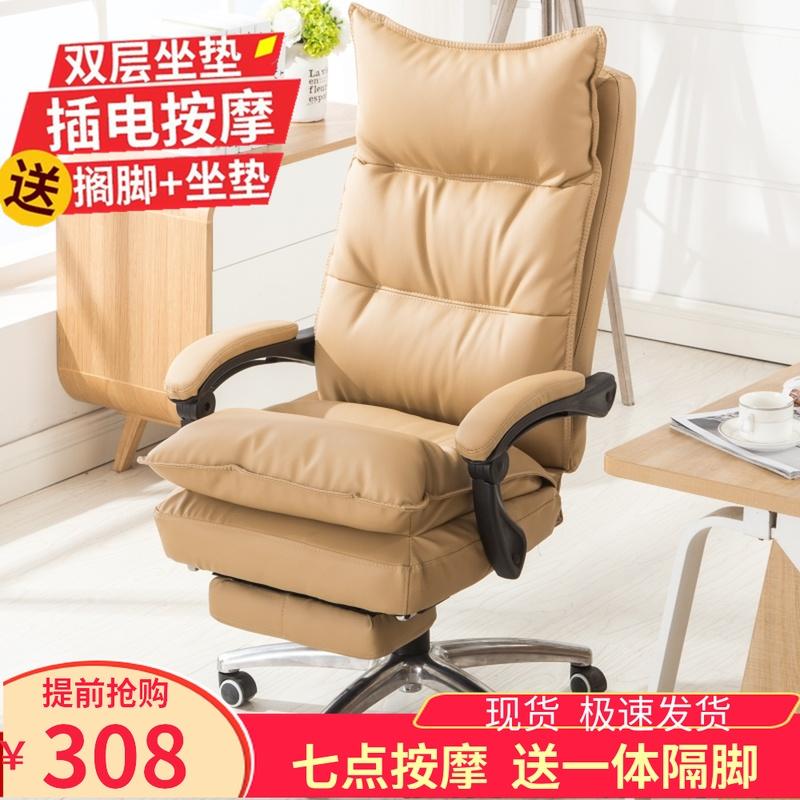老板椅真皮