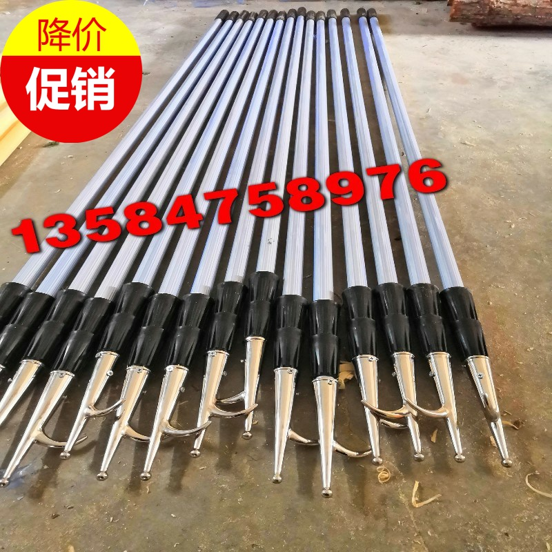 Life hook, boat pole, oar, pickaxe, boat hook, stainless steel aluminum alloy extension rod, 6m, 9m, boat swimming life stick