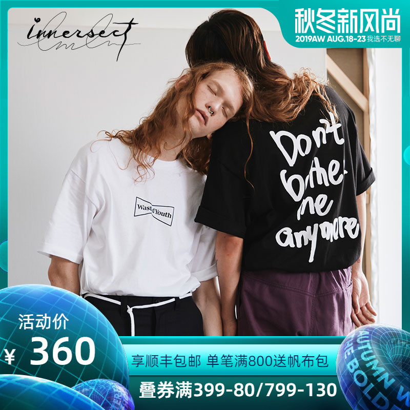 INNERSECT潮牌VERDY DON'T BOTHER ME ANYMORE 字母印花短袖T恤男