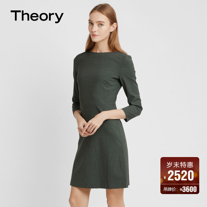 [Tribute to the classics] Theory 2020 autumn and winter new arrival women's clothing wool blend dress K0401612