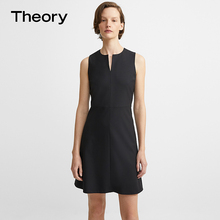 Theory Star Flexible Wool Blended A Swing Dress F0001602