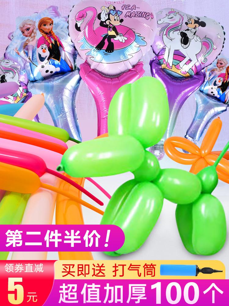 Воздушные шары / Насосы для воздушных шаров / Гелий Артикул 612001233424
