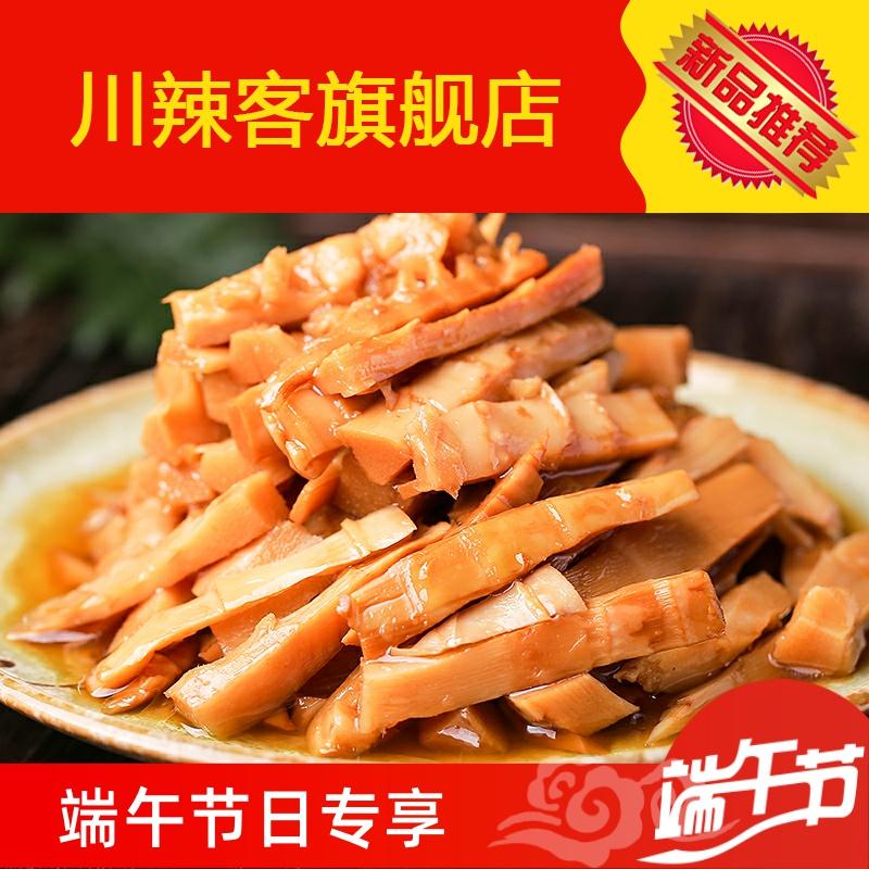 宁波特产建峰油焖笋春笋新鲜雷竹笋罐头397*2罐装即食下饭菜