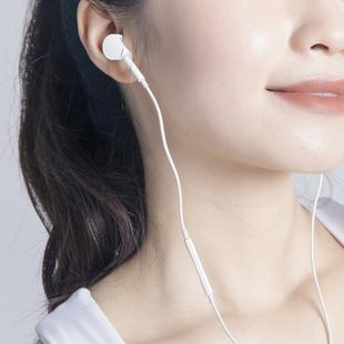 Svnscomg苹果7耳机原装iPhone/x正品8/6s/plus/11入耳式pro手机7p耳塞xs/xr/max扁头有线lightning八iphonexr