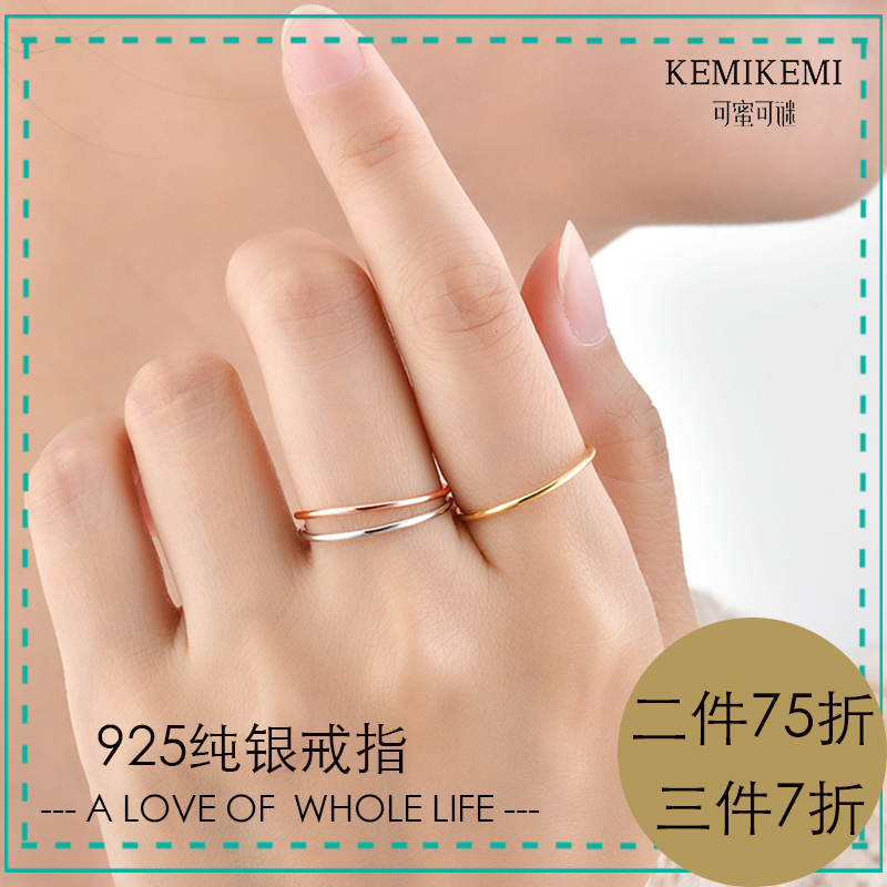 925 Sterling Silver diaphragm, thin and versatile, plain ring, simple line, Korean ins personalized ring, womens trendy joint ring