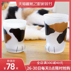 ADERIA日本石塚硝子猫爪杯水杯创意牛奶玻璃杯猫咪杯子日式可爱女