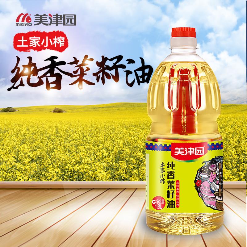 美津園土家小搾菜種油1.8 L非遺伝子組み換え物理圧搾炒め食用油農家食用食用油