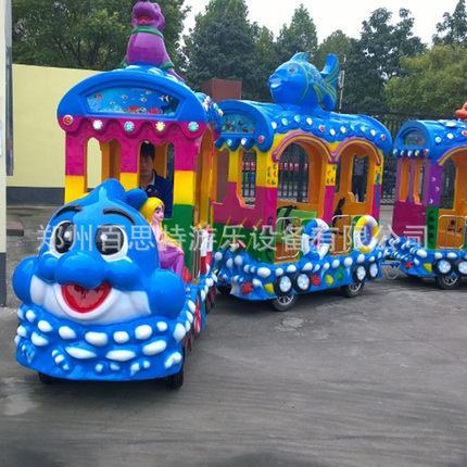 大型户外广场公园观光游乐设备 豪华海洋无轨火车 儿童电动火车