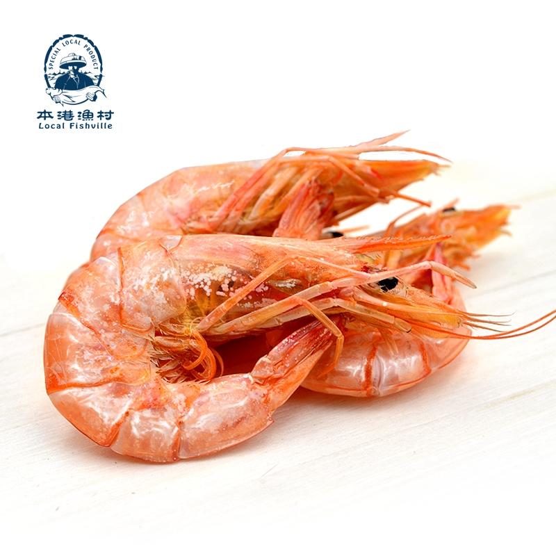 野生沙虾干芦虾海虾干厚壳虾硬壳虾即食海鲜干货活皮虾干滑皮虾干