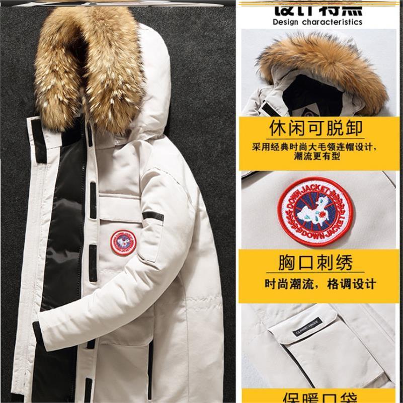 韩版冬天商务运动青少年潮牌外套羽绒服厚男 加厚北方御寒冬装