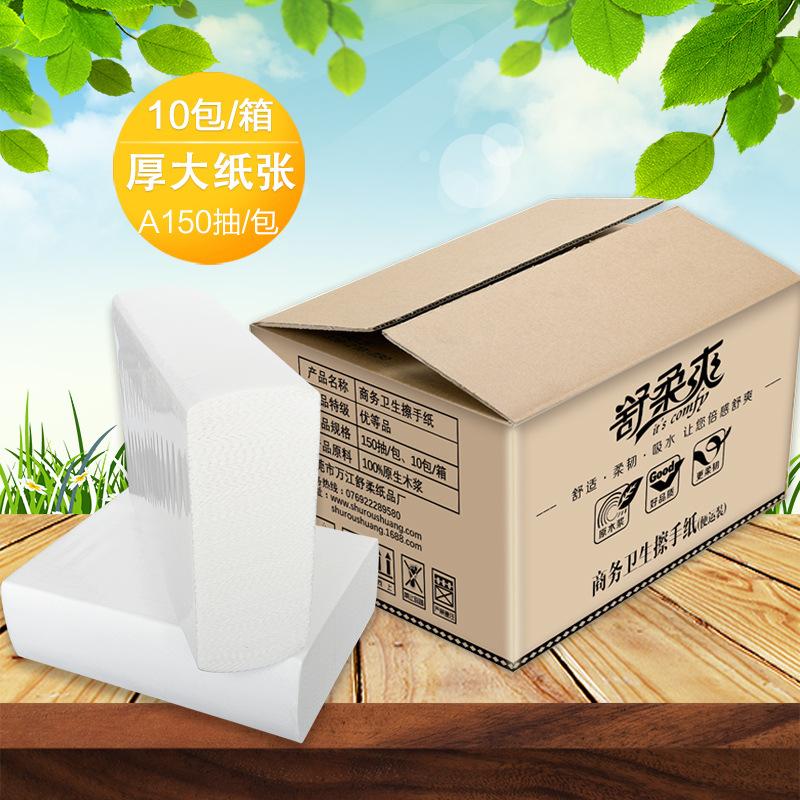 22 cm*21 cm*10箱を大きくして、トイレットペーパー150を入れて、パルプ商用トイレの三つ折りの吸水紙を吸います。