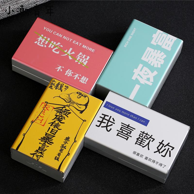 21.80元包邮小潮青年来福铝合金创意个性潮流酷韩银色20支装滑盖男士便携烟盒