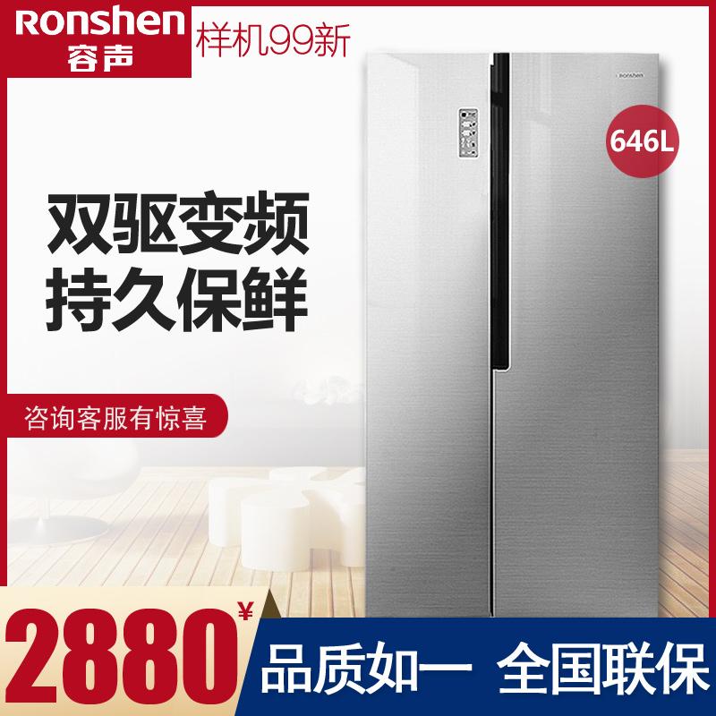 Ronshen/容声 BCD-646WD11HPA 对开门冰箱变频风冷样机99新电家用