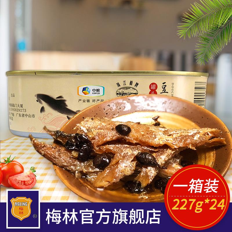 中粮珠江桥牌豆豉鲮鱼227g*24罐一箱装下饭菜即食海鲜品鱼肉罐头
